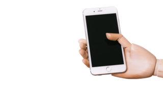 【iPhone】スクリーンタイムが勝手に解除されてしまう!?対処方法は?