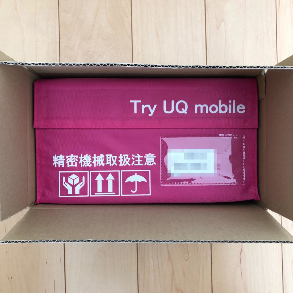 Try UQmobile