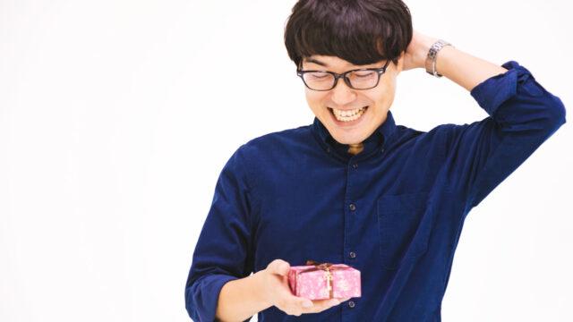 【父の日2021】貰ってうれしい!予算1000円代で選ぶプレゼント6選